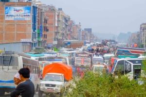 Nepal fuel shortage